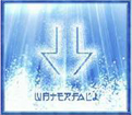 waterfallyn8
