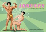 january_might_guy_and_rock_lee_by_kinpachi_sensei-d5jigvv